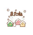 やさしく動く☆手書きスタンプ 冬(個別スタンプ:20)