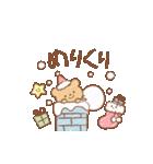 やさしく動く☆手書きスタンプ 冬(個別スタンプ:22)