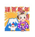 謹賀新年(個別スタンプ:03)