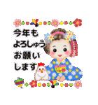 今年もよろしく(個別スタンプ:07)