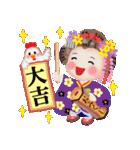 大吉、おみくじ(個別スタンプ:13)