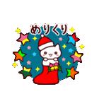 【動く♪】大人ねこ☆冬イベント(個別スタンプ:02)