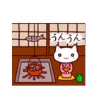 【動く♪】大人ねこ☆冬イベント(個別スタンプ:03)