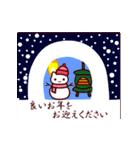 【動く♪】大人ねこ☆冬イベント(個別スタンプ:04)
