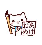 【動く♪】大人ねこ☆冬イベント(個別スタンプ:06)