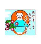 【動く♪】大人ねこ☆冬イベント(個別スタンプ:07)