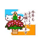 【動く♪】大人ねこ☆冬イベント(個別スタンプ:08)
