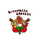 【動く♪】大人ねこ☆冬イベント(個別スタンプ:09)