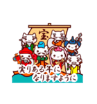 【動く♪】大人ねこ☆冬イベント(個別スタンプ:10)