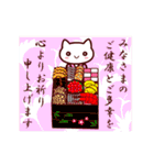 【動く♪】大人ねこ☆冬イベント(個別スタンプ:11)