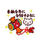 【動く♪】大人ねこ☆冬イベント(個別スタンプ:12)