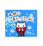 【動く♪】大人ねこ☆冬イベント(個別スタンプ:17)