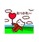 【動く♪】大人ねこ☆冬イベント(個別スタンプ:18)