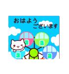 【動く♪】大人ねこ☆冬イベント(個別スタンプ:19)