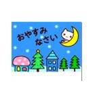 【動く♪】大人ねこ☆冬イベント(個別スタンプ:20)