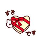 【動く♪】大人ねこ☆冬イベント(個別スタンプ:23)