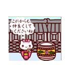 【動く♪】大人ねこ☆冬イベント(個別スタンプ:24)