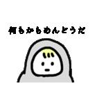 ダメ人間専用スタンプ(個別スタンプ:03)