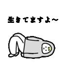 ダメ人間専用スタンプ(個別スタンプ:05)