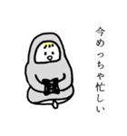 ダメ人間専用スタンプ(個別スタンプ:07)