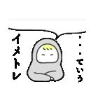 ダメ人間専用スタンプ(個別スタンプ:14)