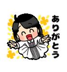 (恋)待ち合わせ&恋愛系☆黒髪女子第2弾(個別スタンプ:01)