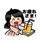 (恋)待ち合わせ&恋愛系☆黒髪女子第2弾(個別スタンプ:02)