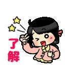 (恋)待ち合わせ&恋愛系☆黒髪女子第2弾(個別スタンプ:03)
