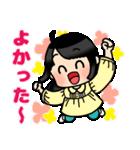 (恋)待ち合わせ&恋愛系☆黒髪女子第2弾(個別スタンプ:04)