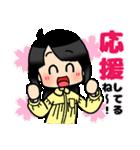 (恋)待ち合わせ&恋愛系☆黒髪女子第2弾(個別スタンプ:05)