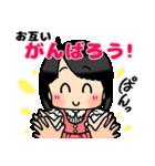(恋)待ち合わせ&恋愛系☆黒髪女子第2弾(個別スタンプ:06)
