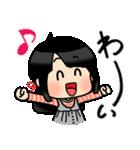 (恋)待ち合わせ&恋愛系☆黒髪女子第2弾(個別スタンプ:07)
