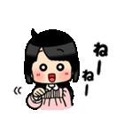 (恋)待ち合わせ&恋愛系☆黒髪女子第2弾(個別スタンプ:09)