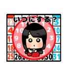 (恋)待ち合わせ&恋愛系☆黒髪女子第2弾(個別スタンプ:11)