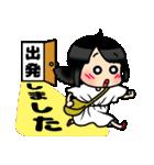 (恋)待ち合わせ&恋愛系☆黒髪女子第2弾(個別スタンプ:15)
