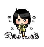 (恋)待ち合わせ&恋愛系☆黒髪女子第2弾(個別スタンプ:16)