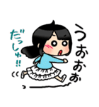 (恋)待ち合わせ&恋愛系☆黒髪女子第2弾(個別スタンプ:18)