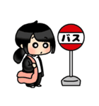 (恋)待ち合わせ&恋愛系☆黒髪女子第2弾(個別スタンプ:19)
