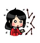 (恋)待ち合わせ&恋愛系☆黒髪女子第2弾(個別スタンプ:21)