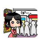 (恋)待ち合わせ&恋愛系☆黒髪女子第2弾(個別スタンプ:23)