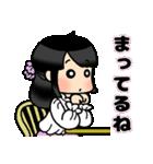 (恋)待ち合わせ&恋愛系☆黒髪女子第2弾(個別スタンプ:24)