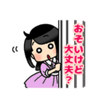 (恋)待ち合わせ&恋愛系☆黒髪女子第2弾(個別スタンプ:25)