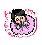 (恋)待ち合わせ&恋愛系☆黒髪女子第2弾(個別スタンプ:26)