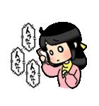 (恋)待ち合わせ&恋愛系☆黒髪女子第2弾(個別スタンプ:28)