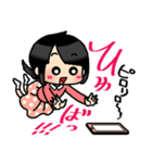 (恋)待ち合わせ&恋愛系☆黒髪女子第2弾(個別スタンプ:30)