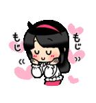 (恋)待ち合わせ&恋愛系☆黒髪女子第2弾(個別スタンプ:36)
