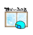 トリさんスタンプ!冬!春!(個別スタンプ:3)