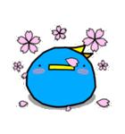 トリさんスタンプ!冬!春!(個別スタンプ:36)