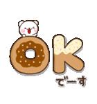 小さなしろくまのやさしいキモチ(個別スタンプ:03)