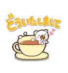 小さなしろくまのやさしいキモチ(個別スタンプ:08)